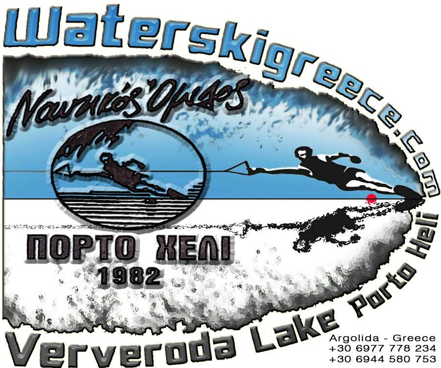 Water Ski Greece Ververoda Lake