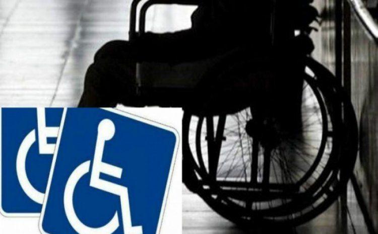 Γιάννενα: Παρατείνεται η θεώρηση Δελτίων Μετακίνησης ΑμεΑ