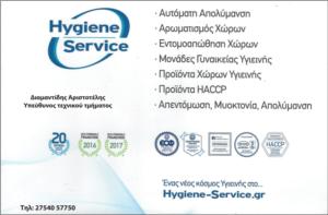hygiene-service