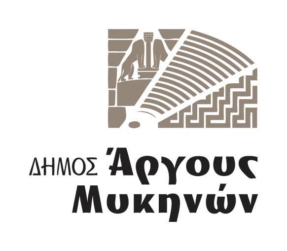 Δήμος Άργους Μυκηνών