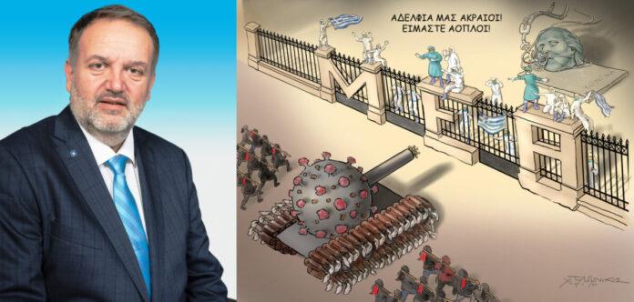 Χειβιδόπουλος παπανικος