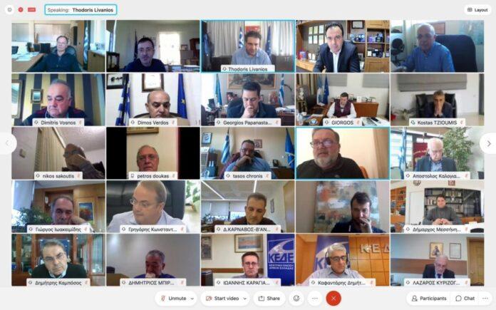 6η Συνεδριακή Διάσκεψη ΚΕΔΕ