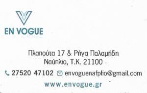 envogue.gr