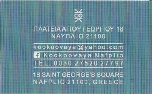 kookoovaya